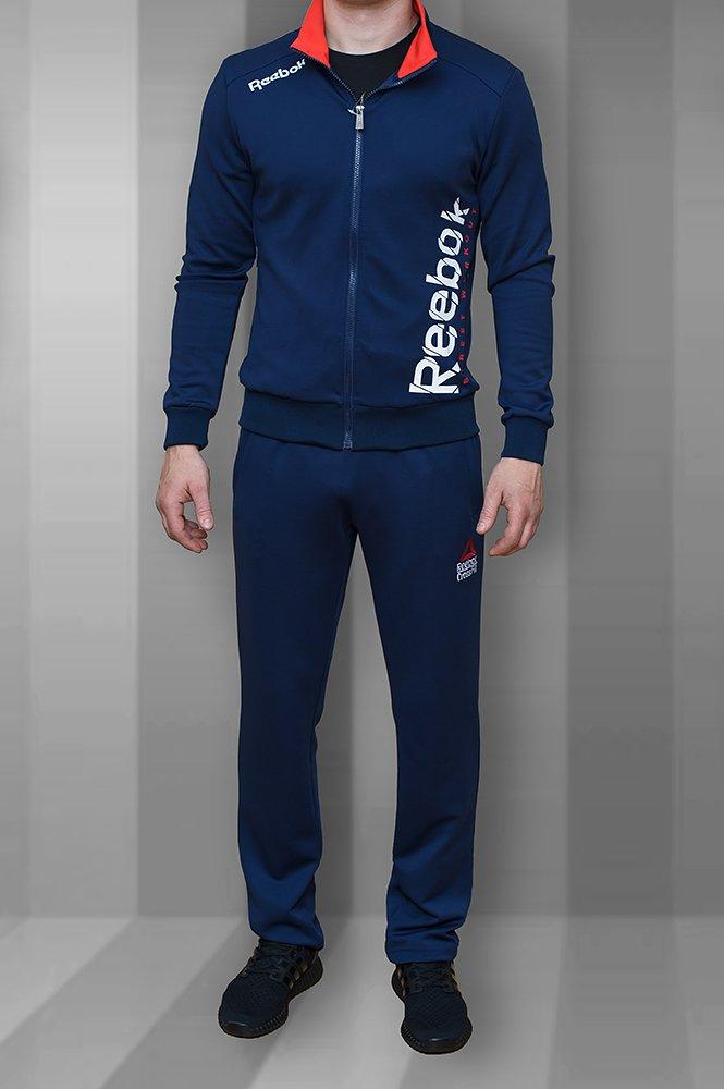 Магазин Спорт Одежды Уфа